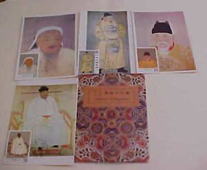 TAIWAN  4 DIFF. MAXI CARDS PORTRAITS OF EMPERORS 1950's