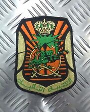 Genuine  Military Insignia Patch Unknown Attack Helicopter & Royal Crown  - NEW