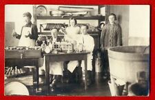 LATVIA WOMAN, MAN and laboratory VINTAGE PHOTO POSTCARD 910