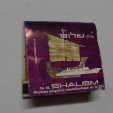 MATCH MATCHBOX S. S. SHALOM NOUVEAU PAQUEBOT TRANSATLANTIQUE DE LA ZIM