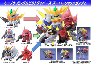 BANDAI Super Mini-Pla Gundam Build Divers SD Shock Box