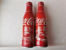 rare japan  coca coke cola city aluminium bottle of Mount Fuji empty