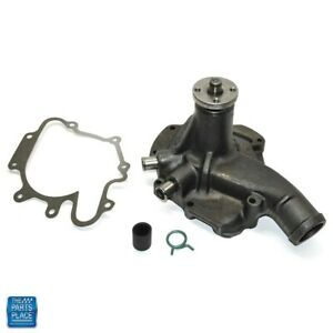 1971-82 Olds. 350 / 455 Water Pump Limited Stock GM NOS 12307870 Casting 31290