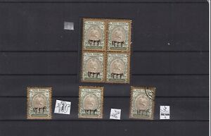 Tehran early stamps collection with varieties
