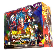 Dragon Ball Super Card Game - Cross Worlds Factory Sealed Booster Box