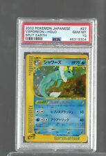 2002 E4 UNLIMITED JAPANESE 027 27 VAPOREON HOLO PSA 10 (SKYRIDGE) (ONLY 22)