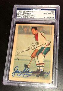 JEAN BELIVEAU SIGNED 1953 PARKHURST MONTREAL CANADIENS ROOKIE CARD PSA AUTO 10