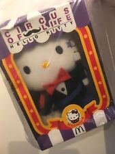 mcdonald happy meal circus of life hello kitty magician 2013 unopened new