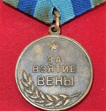 RARE WW2 SOVIET UNION RUSSIAN MEDAL FOR THE CAPTURE OF VIENNA