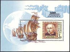 Rusia 1992 Columbus/barcos/Navegación/América/exploradores/transporte 1v m/s (n21389)