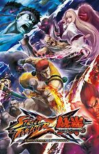 Street Fighter X Tekken - High Quality Poster - 34 in x 22 in - Fast Shipping  A