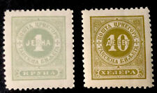 Montenegro Stamps Sc J1 And J10 Mint Hinged
