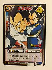 Dragon Ball Z Card Game Part 3 - D-251