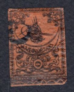 Turkey 1863 stamp Mi#Porto 4a used CV=400€ lot2