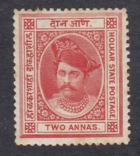India Indore Holkar 1889 to 1892 - 2A Vermillion - SG8 -  Mint Hinged (E14B)
