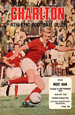 1976/77 Charlton Athletic v West Ham United, League Cup, PERFECT CONDITION