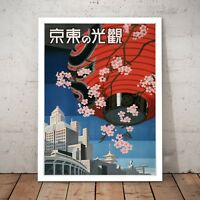 """Vintage Travel """"Come To Tokyo"""" Art Poster Print - A4 to A0 Framed"""