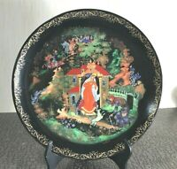 "Vintage Russian Legends Collector Plate""The Fisherman and the Magic Fish""1988"