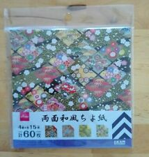 Double-sided Japanese Chiyogami designed Origami Paper 60 sheets