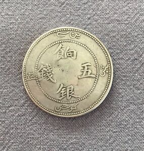 China Sinkiang Coin Silver Dollar Half 5 Miscals Rare Dragon