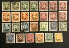 CHINA COLLECTION OF OLD OVERPRINTED STAMPS, PART 1