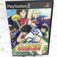 USED PS2 PlayStation 2 Captain Tsubasa 91308 JAPAN IMPORT