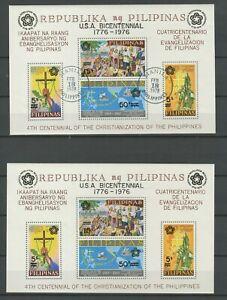 Philippines 1976 ☀ MiNr 1172-75 Block 9 (FDC) 2000 Years USA ☀ MNH