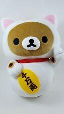 "San-X Rilakkuma Plush Lucky Cat Costume Cute Large 14"" Brand New from Japan"