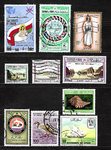 Oman .. Excellent used postage stamps  .. 7385