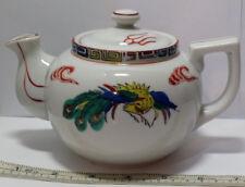 "Vintage Chinese Restaurant Tea Pot Dragon & Phoenix Design. 4.5"" Tall"