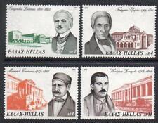 Grecia Gomma integra, non linguellato 1975 SG1315-18 NAZIONALE benefattori