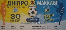 mint TICKET UEFA Cup 2004/05 Dnipro Dnipropetrovsk - Maccabi Haifa