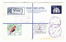 GAMBIA 1990 REGISTERED  ENVELOPE USED . APPEARS USED IN CHILE !