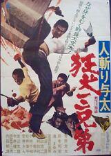 OUTLAW KILLER 3 MAD DOG BROTHERS Japanese B2 movie poster BUNTA SUGAWARA 1972