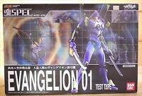 USED Tamashii Spec Neon Genesis Evangelion EVA-01 Test Type Action Figure Bandai