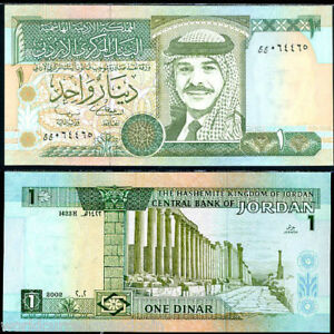 JORDAN 1 DINAR P-29 1995 KING HUSSEIN FORT UNC ARAB JORDANIAN MONEY BILL NOTE