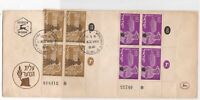 israel 1955 making pottery & filmmaking jerusalem cancel stamps cover ref 21496
