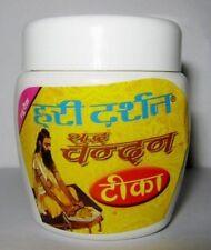 40g Pure Sandal Wood Paste Cools Mind Beauty Chandan Tika RELIGIOUS EDH Diwali