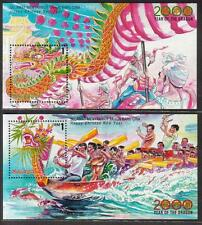 MALAYSIA 2000 Year of The Dragon Happy Chinese New Year Pair MS Mint MNH