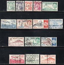 KUWAIT 1961 DEFINITIVE SET TO 1d SCOTT 155/171 USED