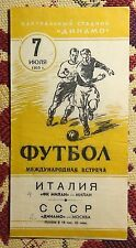 Programs Dynamo Moscow - Milan Italy 1955