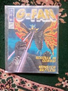 G-Fan #48 Godzilla Magazine (Nov/Dec 2000)