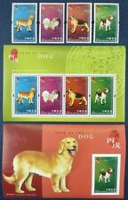 Hongkong 2006 Jahr des Hundes Year of the Dog Neujahr 1323-26 Block 156-157 MNH