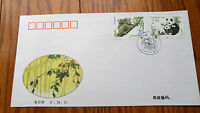 """CHINA 1995 RARE """"GIANT PANDAS"""" STAMPS COMPLETE SET 1ST DAY CANCELLED FDC COVER"""