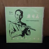 "The Partridges 10"" Vinyl Album, Art-Tune Co. Hong Kong,  ATC-262, nr-mt"