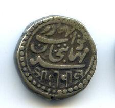 INDIA JUNAGADH MAHABAT KHAN II KORI AH 1293