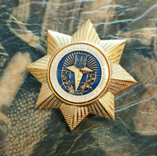 Order Award Honor Badge Army Ukraine Foreign Intelligence Reconnaissance