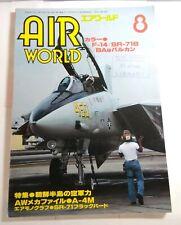 AIR WORLD 8 - 1987 JAPANESE MAGAZINE - INC. F-14 / SR-71B / VULCAN / LIGHTNING