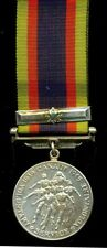 1945-Present Issued Medals & Ribbon Militaria (1976-1981)