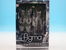 [FROM JAPAN]figma 148 Silver Crow Accel World Max Factory